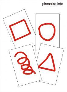Квадрат, круг, треугольник, спираль