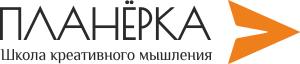 Планёрка логотип
