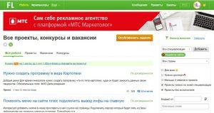 Топ 5 российских бирж фриланса